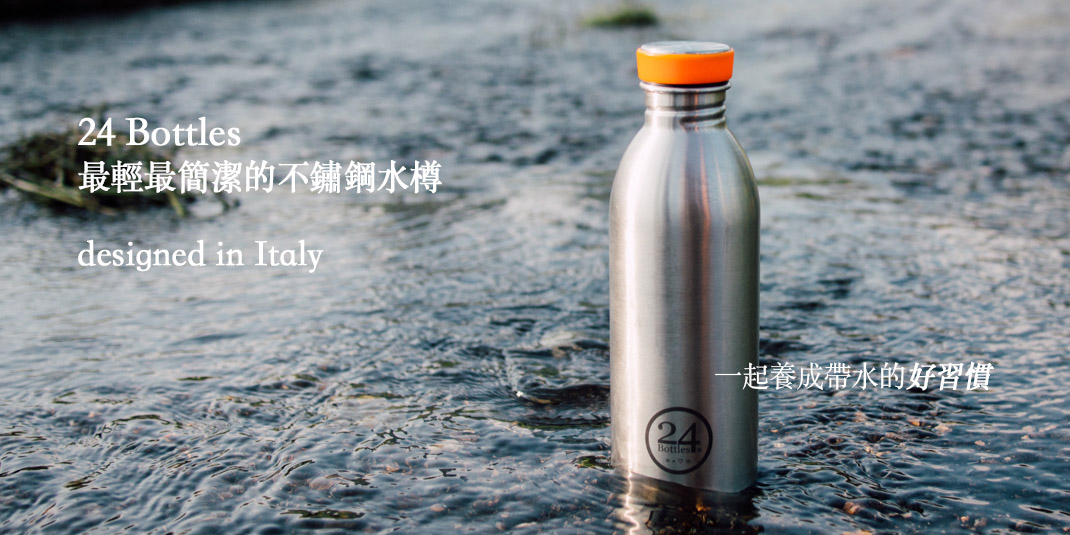 24bottles hk 髦民士多 bike the moment store 髦民士多 bike the moment store 髦民士多 Bike The Moment Store 161125 24bottles p