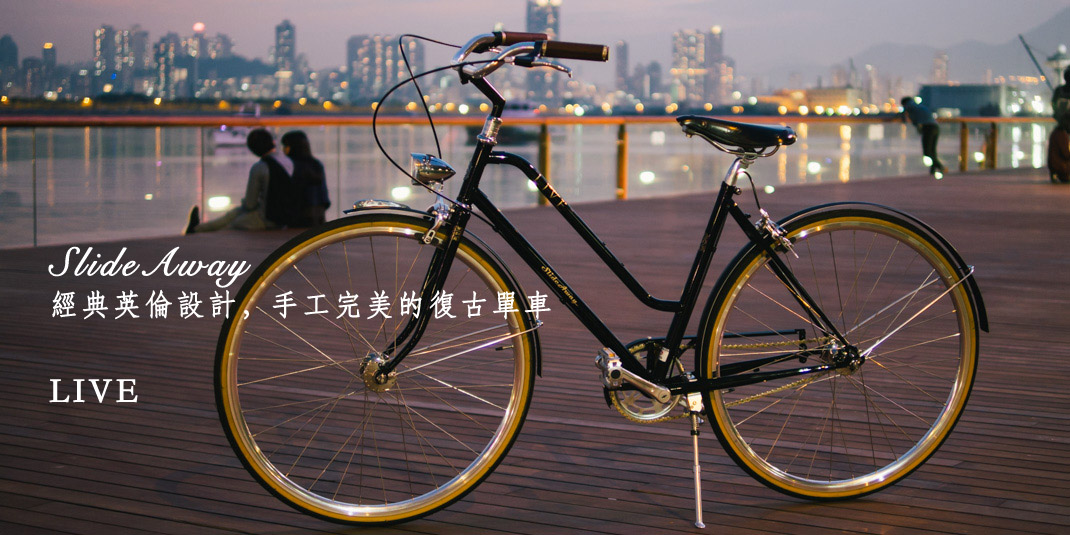 slideaway LIVE 髦民士多 bike the moment store 髦民士多 bike the moment store 髦民士多 Bike The Moment Store P32703441
