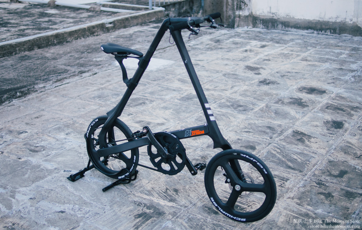 STRiDA C1 Hong Kong strida c1 STRiDA C1 151127 115301