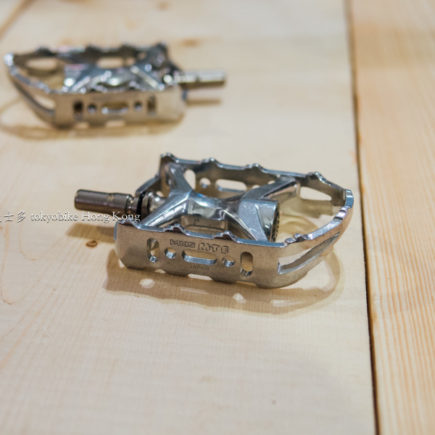 MKS Quick Release Metal Pedals 金屬快拆腳踏